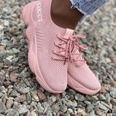 Пудра! Текстильные кроссовки  Gucci