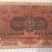 Бона Австро-Венгрии 1 крона 1916