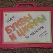 Магнитная азбука в чемодане