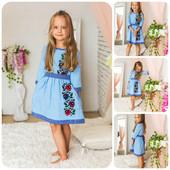 Лот 1 платье! Очень красивые платья вышиванки для девочек