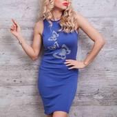 ТМ Аржен! Красивое платье р. С-М