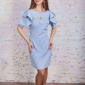 Шикарные женские платья 42-44 и 46-48 размера, с прикрытыми плечиками.  3 модельки!
