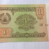 Бона Такжикистана 1 рубль 1994