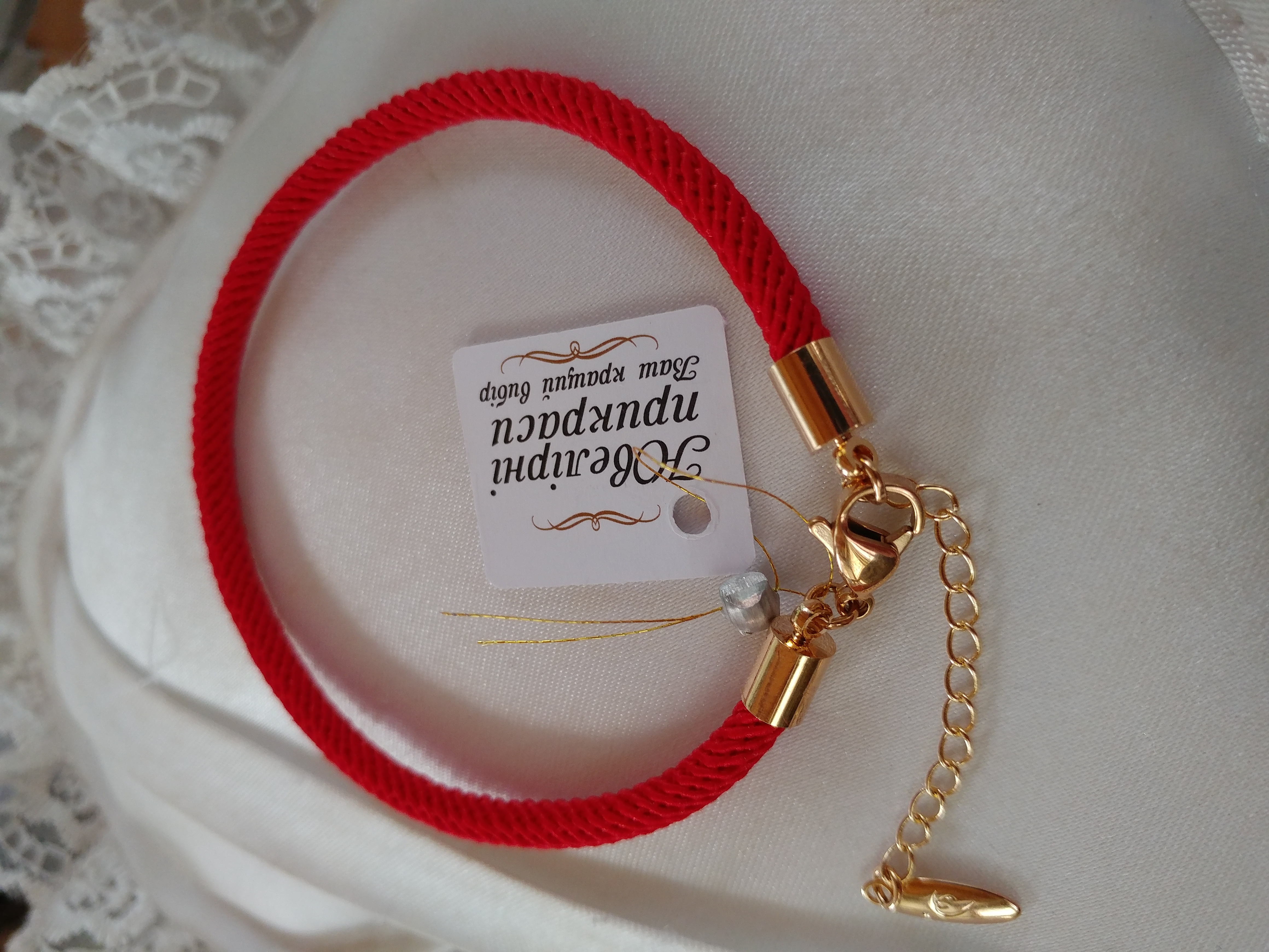 новинка! красивый красный переплетенный браслет-оберег косичкой р. 20/24 см, позолота 585 пробы