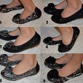 Красивенные и мега удобные туфельки-балеточки! 6 моделек! Стелька-кожа, супинатор! Размер 30-37