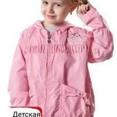 Для летних вечеров ветровки для девочек в двух цветах, размеры 110,116,122,128 (4-7 лет)