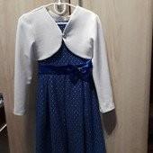 Гарне святкове плаття з балеро