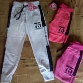 Спортивные штаны 116-146 размер. Серых нет.