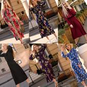 Супер цена! Платье миди софт/армани 42-46р 12 расцветок!!!