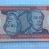 Бона Бразилии 100 крузерос