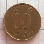 Монета Гонконга 10 центов 1995