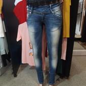 """Модные женские джинсы """"Liuzin"""", р.29, широкий пояс, с потертостями и внизу калош на молнии, узкие."""