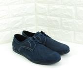 5536№102(42) Мужские летние туфли распродажа последних размеров -70%