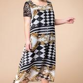 Распродажа ! Романтичное , шикарное , эффектное платье , Romanovich , Беларусь, р.58 - 60