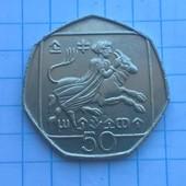 Монета Кипра 50 центов 1996