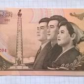 Бона Северной Кореи 50 вон