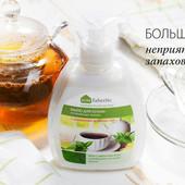 """Мило для кухні, що усуває запахи серії """"Дом Faberlic"""" c ароматом зеленого чая"""