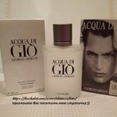 Сексуальный и дерзкий красавец - Armani Acqua di Gio mеn! 100ml! Безупречный парфюм!