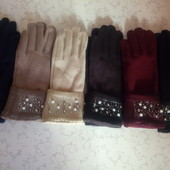 Серые!Сенсорные!!Женские перчатки с бусинками!Очень классные!