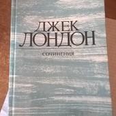 Джек Лондон Сочинения