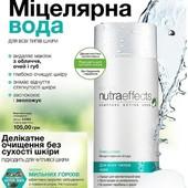 Міцелярна вода, гель або спрей для для обличчя.