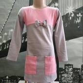 Нежное платье на прохладные погоды для девочки! Размер на выбор!
