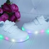 Класні кроси для хлопчика або дівчинки