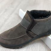 Мужские зимние ботинки. Очень хорошее качество!!