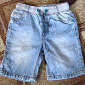 Будь які шорти для хлопчика 1,5-2 рокина вибір за ціною лота!!!! Сорочка в подарунок!!!