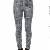 Леггинсы - брюки из Демина .Лот 1 пара на выбор чёрные или синие.