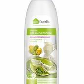Концентрированное средство для мытья посуды с экстрактом шалфея (faberlic) Много лотов!