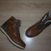 Зимние ботинки Sumo-tex (Сумо-Текс) 40 р