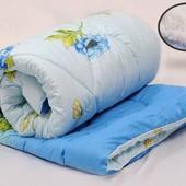 Силиконовое стеганное одеяло полуторное или двухспальное.
