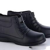 Непромокающие ботинки из пены р41 - 26 см