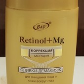Белорусская косметика, средства по уходу за кожей лица ТМ Витэкс