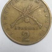 Монета Греции 2 драхмы 1976!!!