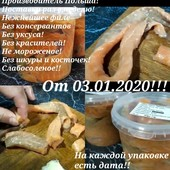 Филе лосося(семга)1 кг! Польша!Свежайшее !Есть отзывы!