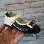 Обалденные туфли на девочек р -23-28
