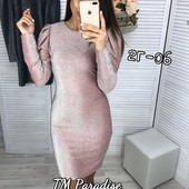 Распродажа! Эффектное вечернее платье из люрекса, 42-44, 46-48 рр, металлик и розовый!