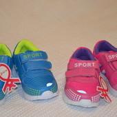 Красивенные и мега удобные кроссовки для деток. Стелька- кожа! Размер 26, 29