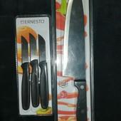 Ernesto набор фирменных ножей