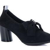 Крутые замшевые стрейчевые туфли!