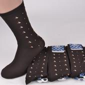 Носочков много не бывает!Очень Качественные носочки демисезонные!В лоте 4пары!Укр почта 5% скидка!