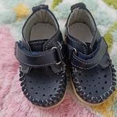 Туфельки мокасіни