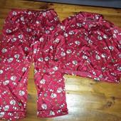 Красивая, яркая пижама,атлас УК скидка 10%