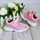 Новинка 2020.Класнющі кросовки для принцеси.