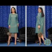 Шикарное стильное платье р 56-58, 60-62 Отличного качества. Последнее