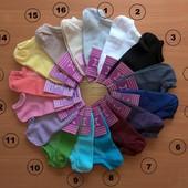 Натуральные, дышащие, износостойкие носочки Хлопок Лот 1 пара Размер 35-39 Качество выше цены