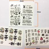 Водные наклейки для ногтей, стикеры для ногтей, картинки для маникюра, наклейки для маникюра ( 3 лис