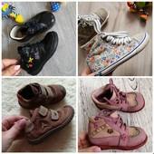 Ботинки, хайтопы Elefanten, Next